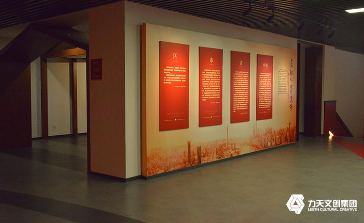 """广州赤岗""""红房子""""党建实践基地  博物馆设计公司  VR互动红色展厅   红色文化"""