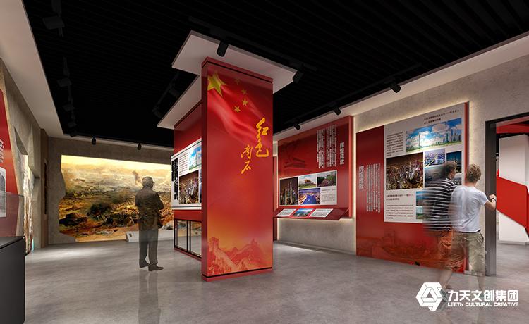 广州南石头党群服务中心    群众文化   革命精神  红色历史