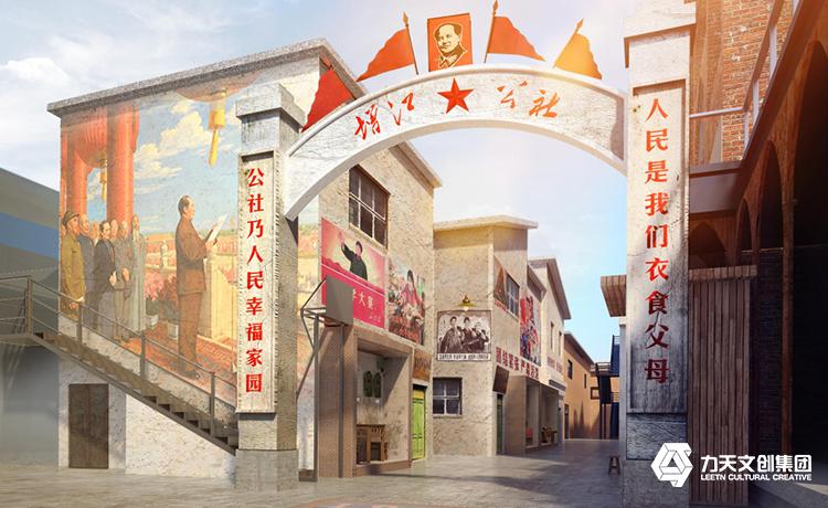 1978电影小镇改革开放展示街
