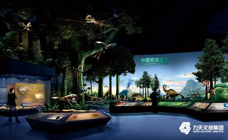 东源县文化科技中心,东源县博物馆