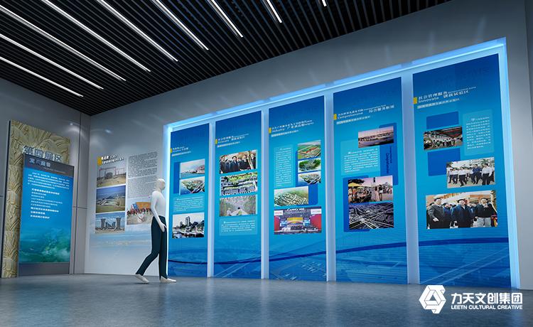 广州南沙国家新区展示馆
