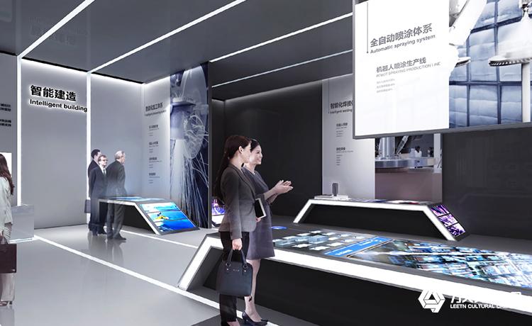 中建钢构华南大区展陈厅