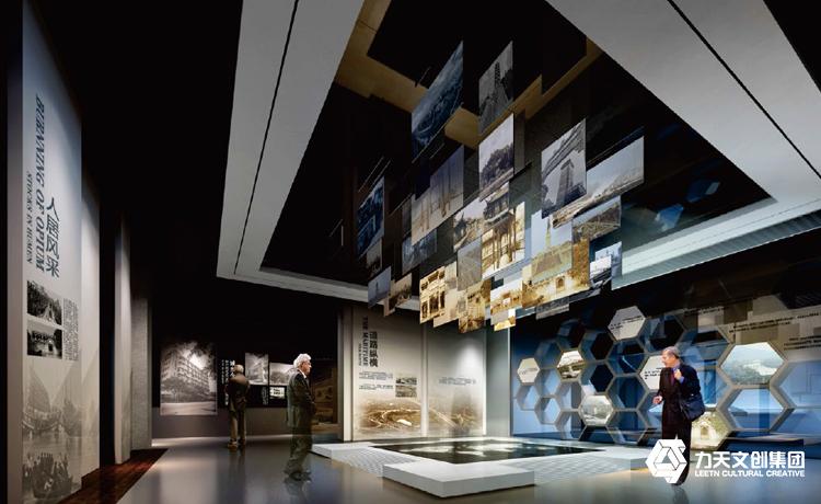 中山市国家档案馆