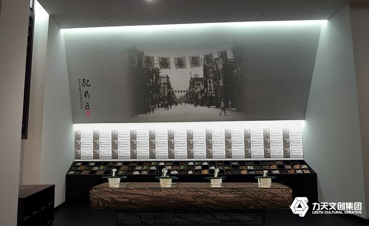 广东省凉茶养生博物馆