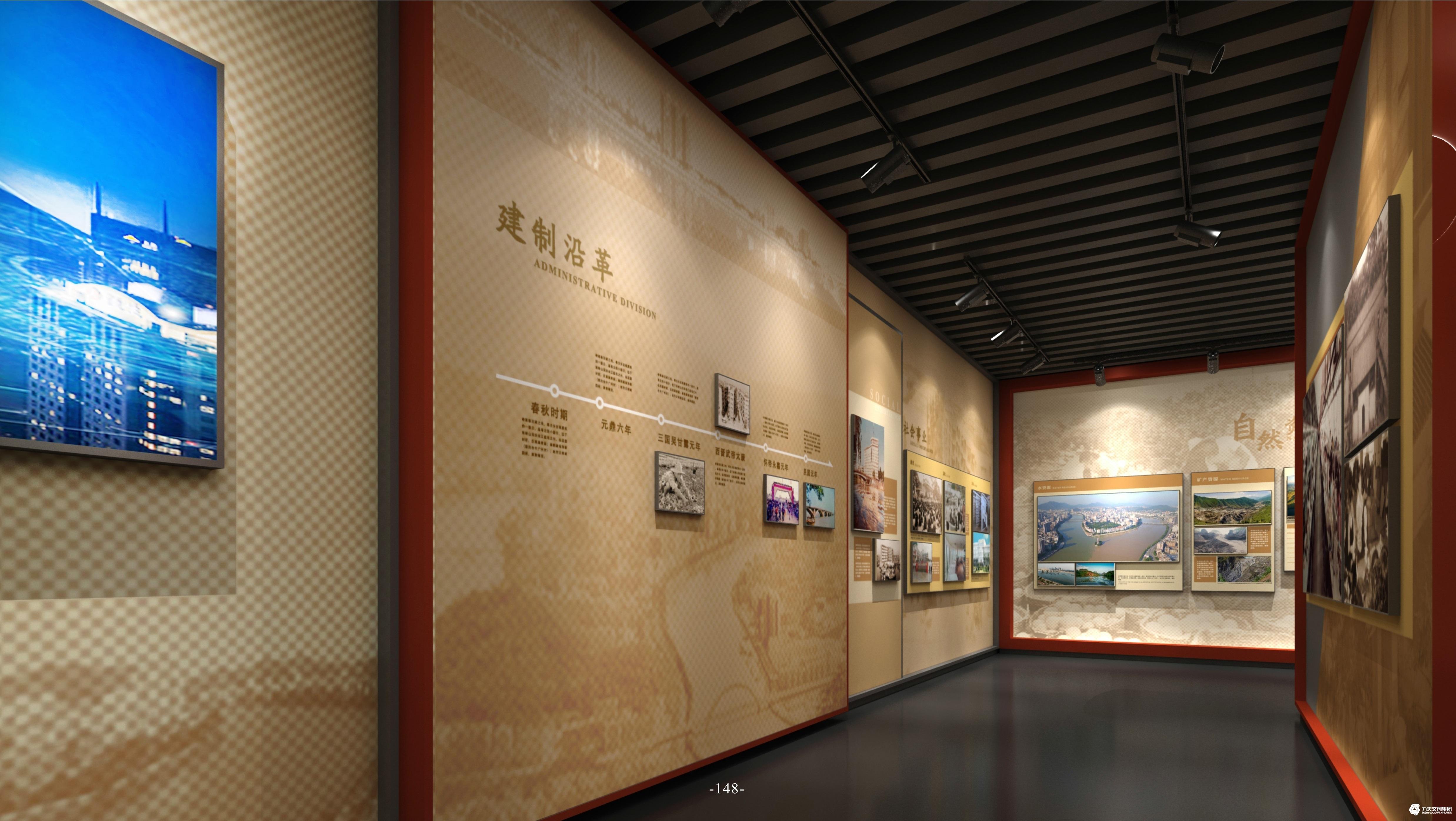 南昌起义(犁市当铺)  历史文化  红色文化