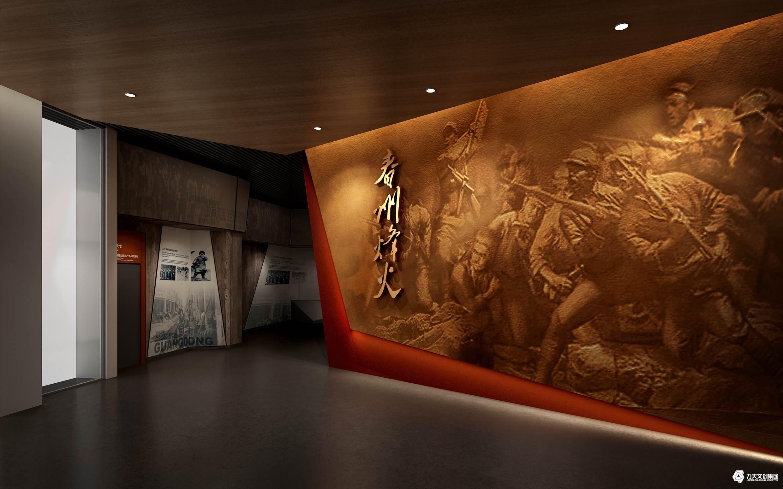 """岗美镇潭簕""""红色村""""红色展馆     阳春红色文化    革命历史"""