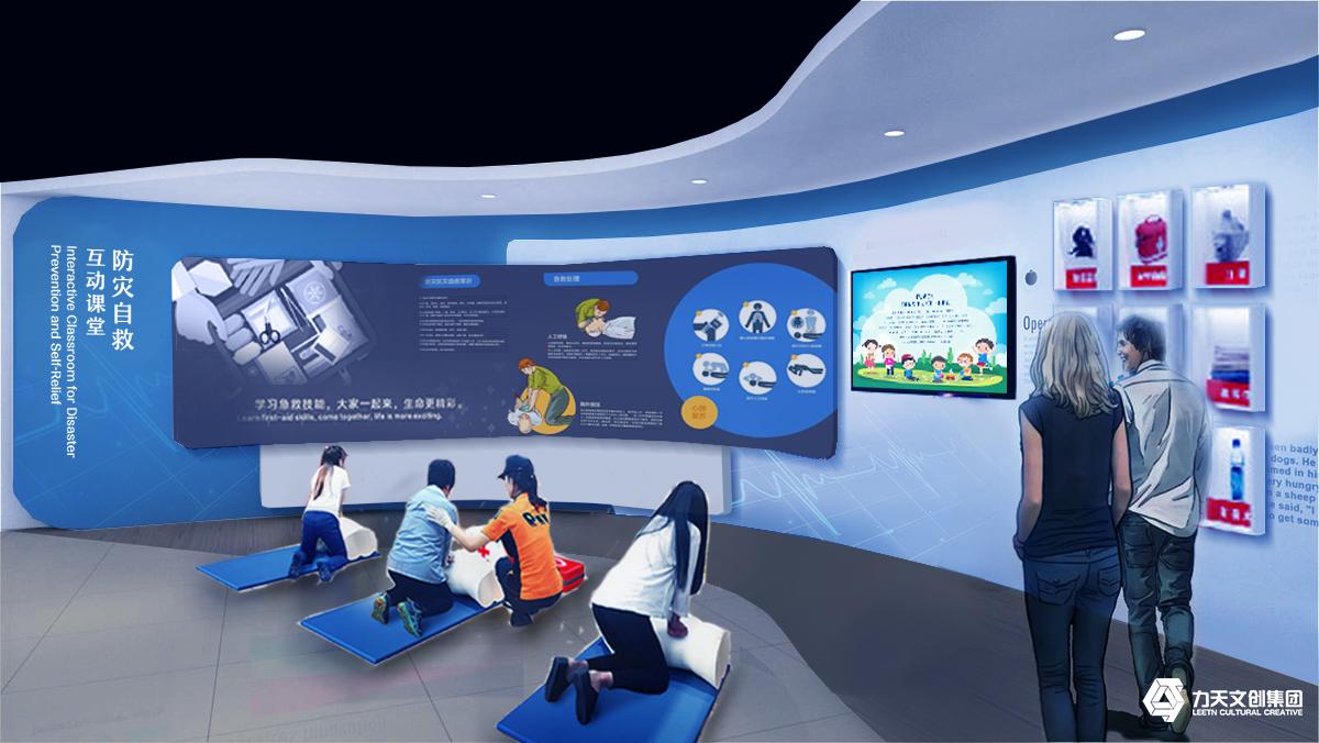 广东省新丰县气象局气象科普馆   现代科技  新型气象展馆 气象知识
