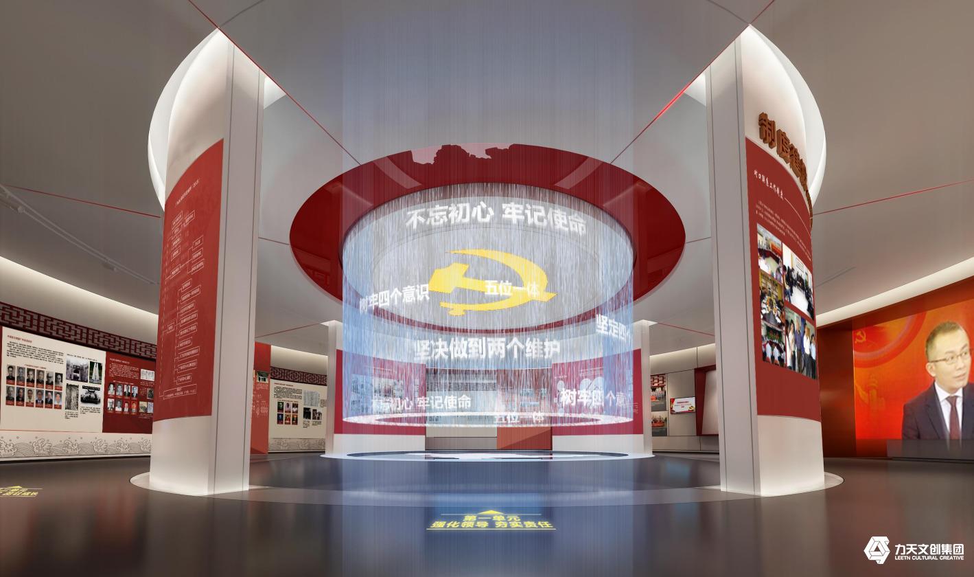 广州政协文史馆 党政机关文化 历史 展馆设计 力天展览