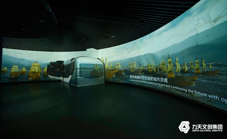 广州地铁博物馆