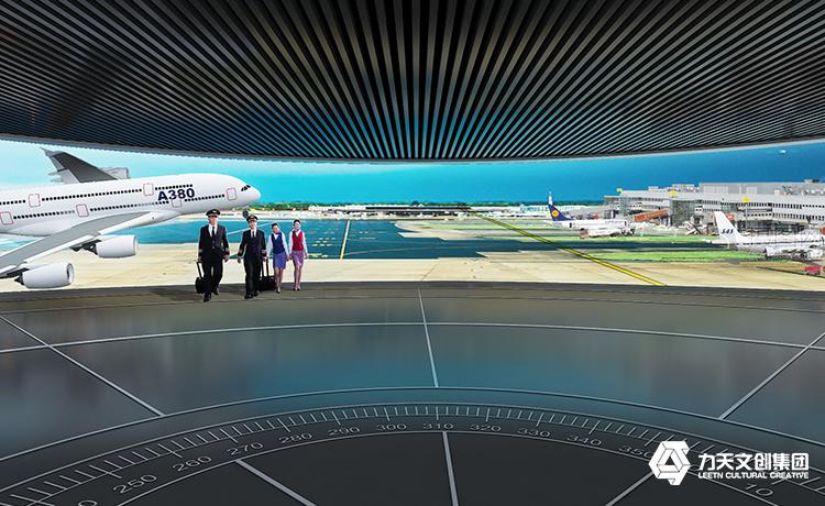 南方航空集团文化展示馆