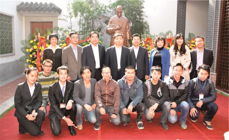 广州市副市长欧阳卫民与力天展览王老吉凉茶博物馆建设团队合影