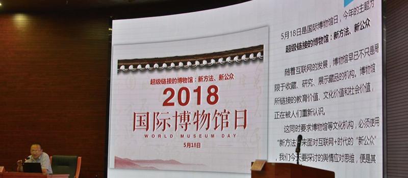 第七讲 | 广东省流动博物馆・力天文博讲堂,新时代下用新方法应对新公众。