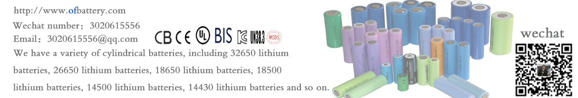 ofbattery have a lithium battery cells.