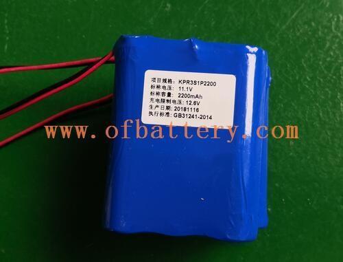 11.1V18650 lithium battery pack