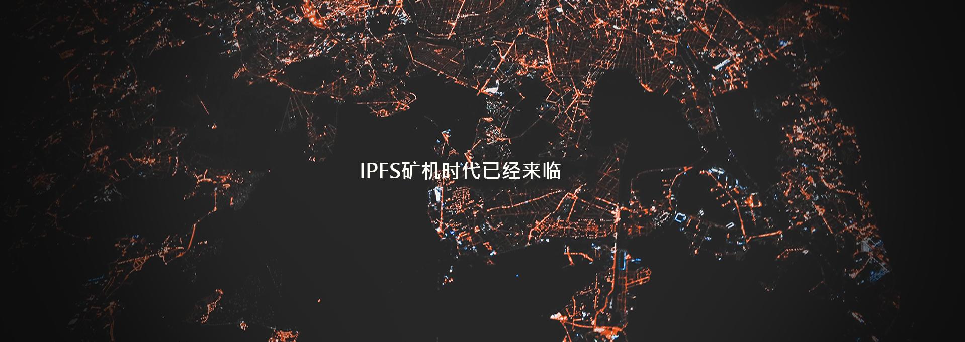 小程序banner