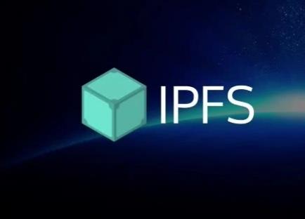 IPFS先前版本的其他显着特征