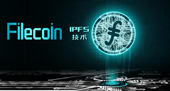 一起来看看IPFS都有哪些大名鼎鼎的投资方