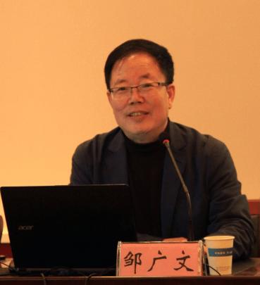 邹广文——企业文化专家