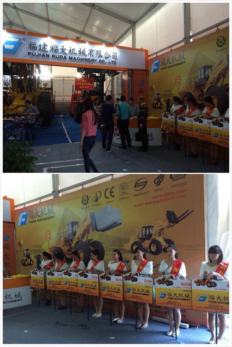 第十四屆中國(南安)水頭國際石材博覽會