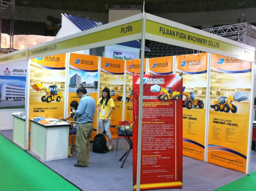 福大機械參加2012年印尼雅加達建材及建筑機械展覽會