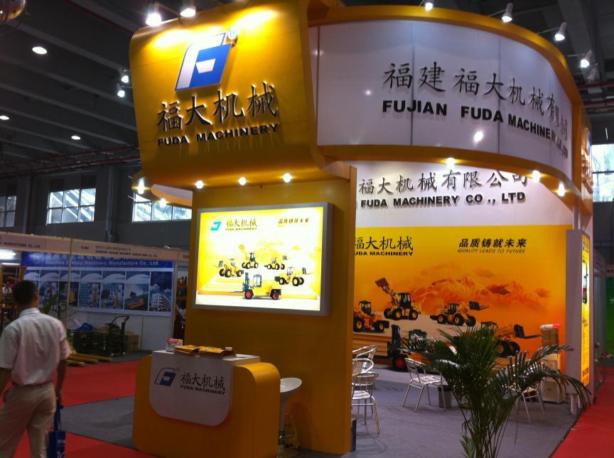 福大機械參展2012年第八屆廣州國際品牌叉車展
