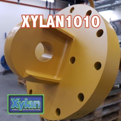 Xylan1010简介