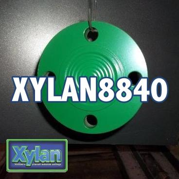 Xylan8840简介