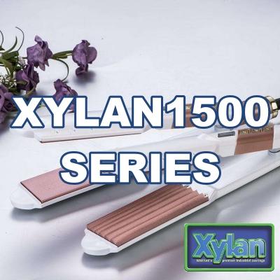 Xylan1500系列简介