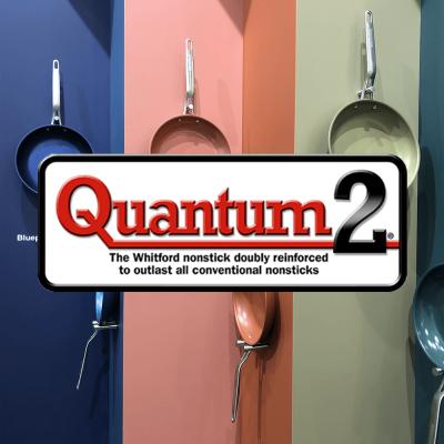 Quantum2品牌简介