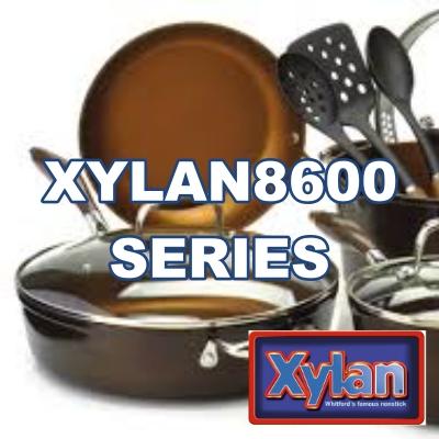xylan8600系列简介