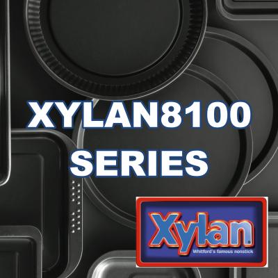 xylan8100系列涂料涂层简介