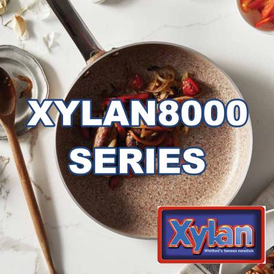 xylan8000系列涂料涂层简介
