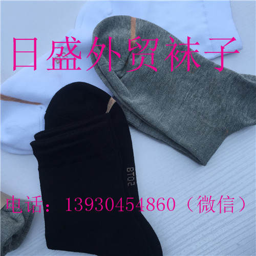 防臭大时代袜子