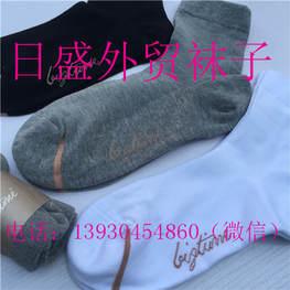 散装大时代防臭袜子