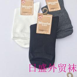 外贸米若克女袜正品