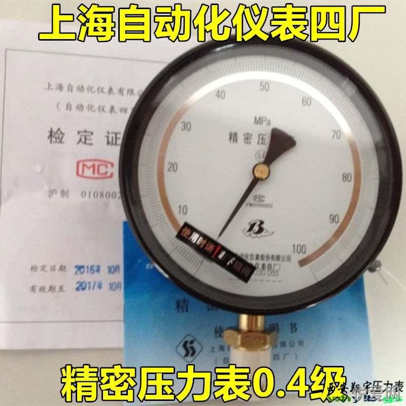 压力表式仪表压力表截门具有安装拆卸方便