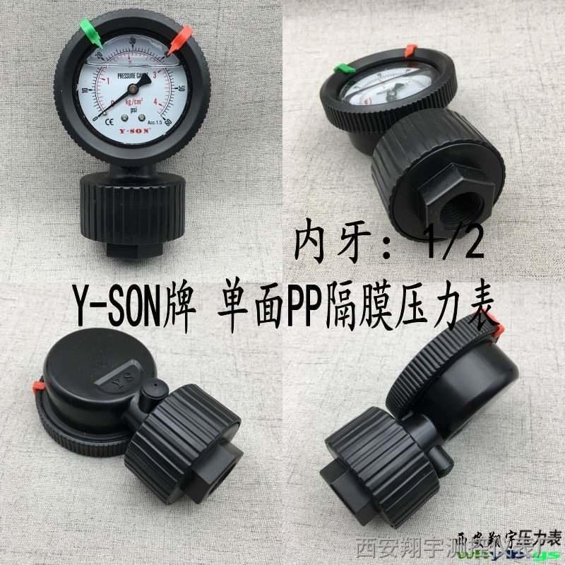 耐酸碱压力表采用直接接触式接头和感压元件材料