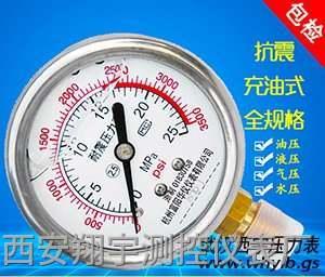 压力表活动接头是用来连接被测量介质的设备或管路与压力表之间的连接体