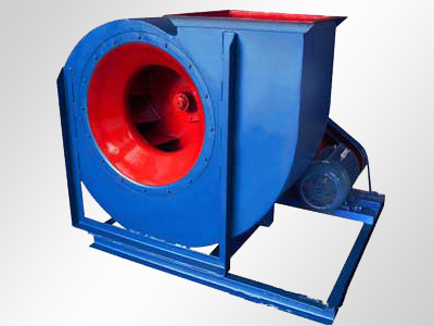 你知道离心风机和鼓风机电机的区别吗