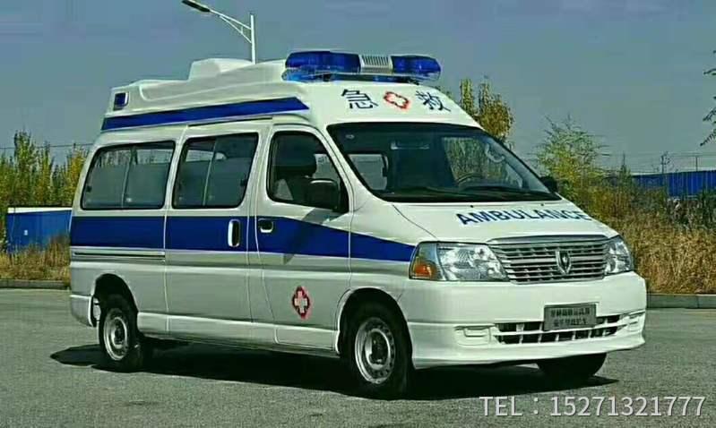 金杯救护车