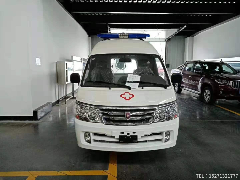 金杯海狮监护型救护车