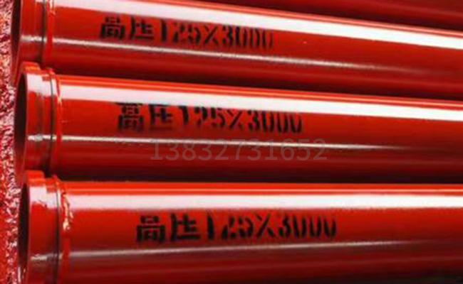 3米长度的高压泵管