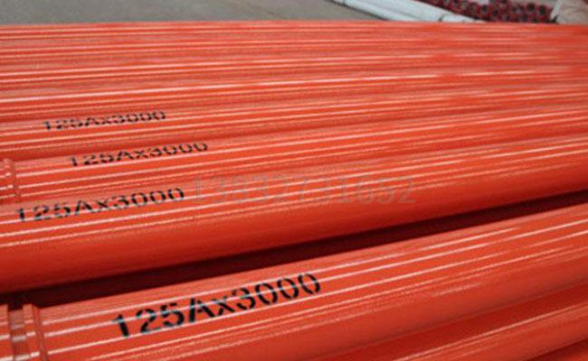 混凝土泵管中125A与B有什么区别