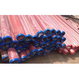 单层泵车输送管