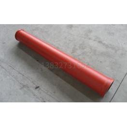 混凝土泵变径管