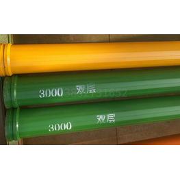双层混凝土泵管