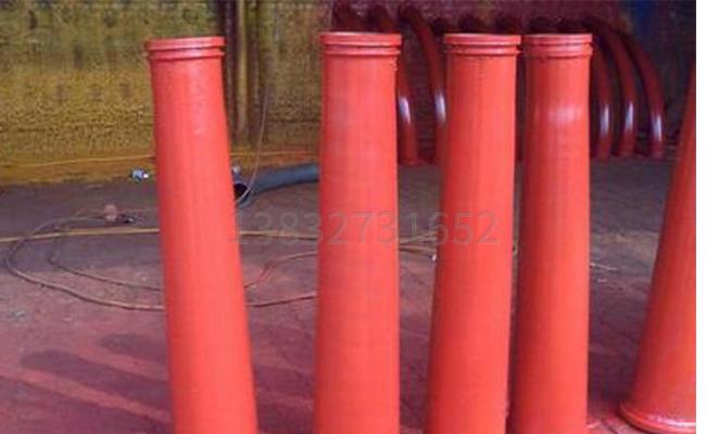 变径混凝土泵管