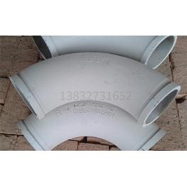 铸钢R275泵车弯管