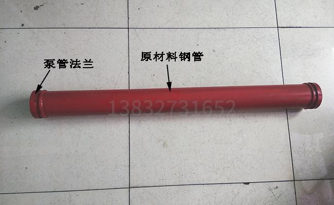 DN125-DN80法兰直径(148变98)变径管