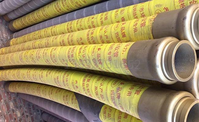 泵车泵管前端的软管